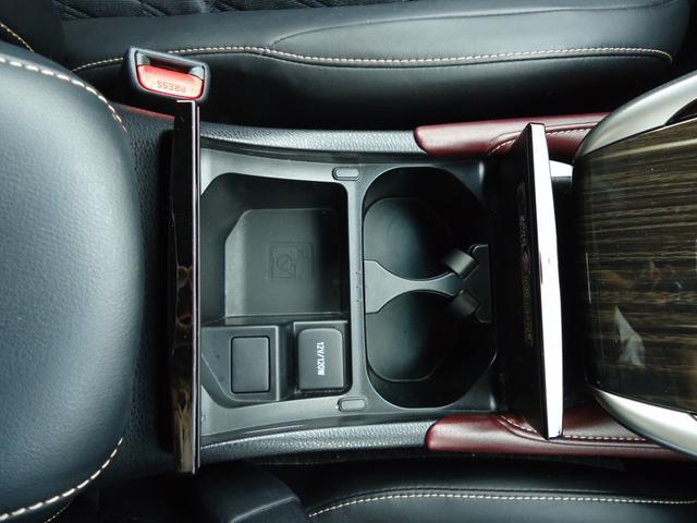 エレガンス サンルーフ 純正9インチナビ 地デジ バックカメラ ETC プッシュスタート オートエアコン 運転席パワーシート Bluetooth ハーフレザーシート ステアリングスイッチ(9枚目)