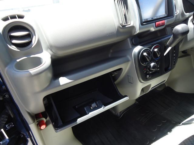 PCリミテッド 社外ナビ ワンセグ フロアマット バイザー 車体同色電格ミラー フロントパワーウィンドウ(7枚目)
