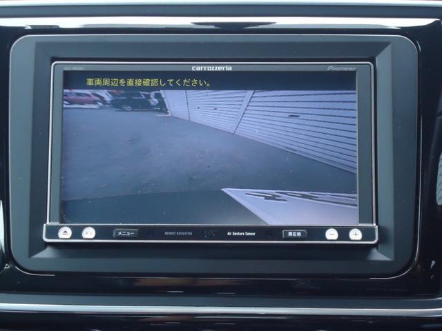 デザインレザーパッケージ 社外ナビ フルセグ バックカメラ ETC レザーシート 盗難防止機能 HIDライト(7枚目)