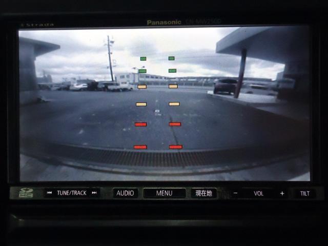 20X 社外ナビ・地デジ・バックカメラ・インテリキー・ETC・純正アルミ・フロントシートヒーター・フォグランプ・電動格納ミラー・4WD(7枚目)