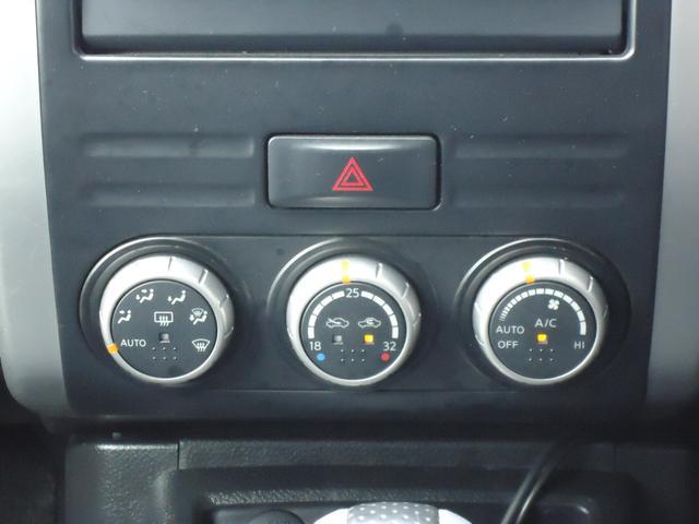 20X 社外ナビ・地デジ・バックカメラ・インテリキー・ETC・純正アルミ・フロントシートヒーター・フォグランプ・電動格納ミラー・4WD(8枚目)