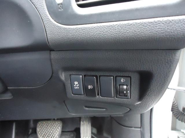 20X 社外ナビ・地デジ・バックカメラ・インテリキー・ETC・純正アルミ・フロントシートヒーター・フォグランプ・電動格納ミラー・4WD(10枚目)