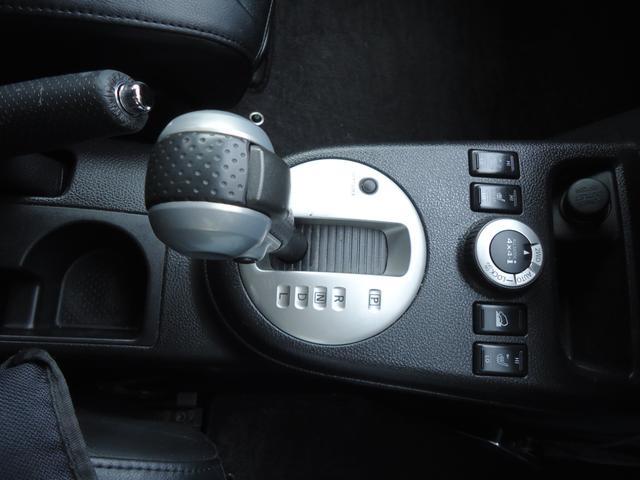 20X 社外ナビ・地デジ・バックカメラ・インテリキー・ETC・純正アルミ・フロントシートヒーター・フォグランプ・電動格納ミラー・4WD(12枚目)