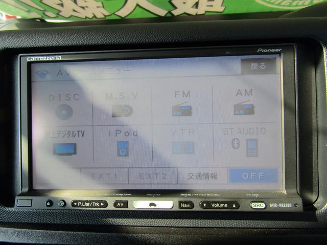トヨタ ウィッシュ 1.8Sアドミエアロ HDD 革調シートカバー G'Sアルミ