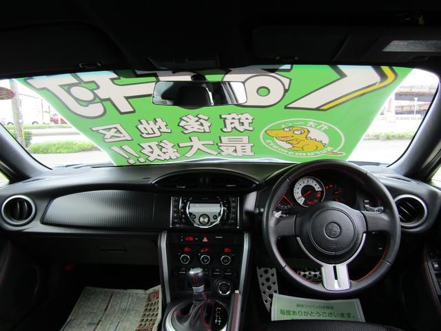 トヨタ 86 GT スマートキー パドルシフト