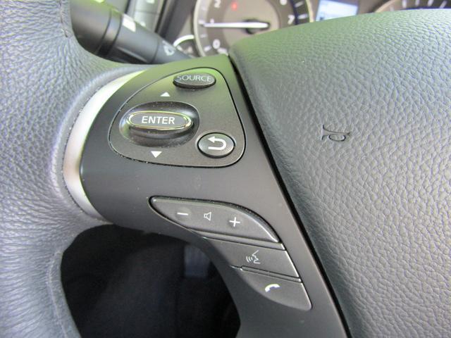 日産 フーガ 250GT HDDナビ ハーフレザー ワンオーナー車