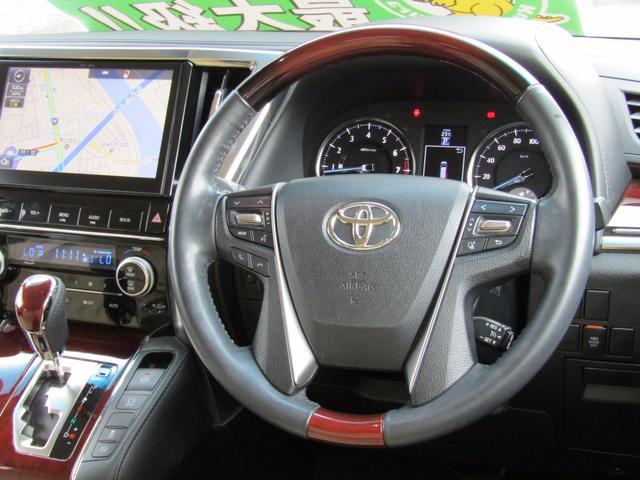 トヨタ ヴェルファイア 2.5V 10型ツインナビ 両側自動ドア モデリスタエアロ