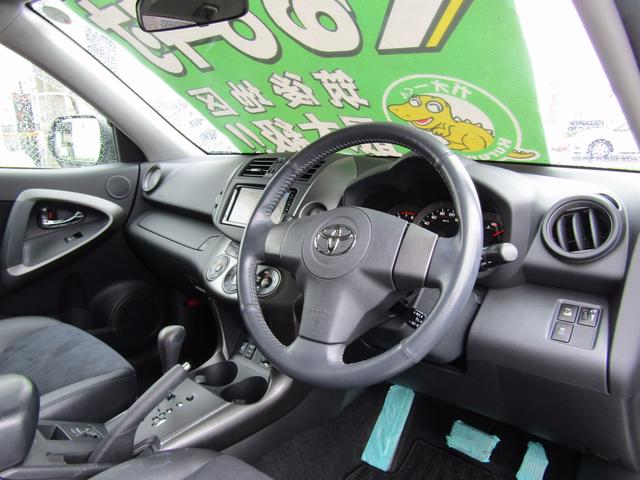 トヨタ ヴァンガード 240S Gパッケージ フルセグHDDナビ ハーフレザー