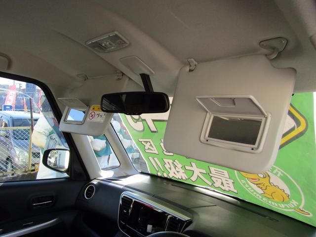 三菱 eKスペースカスタム カスタムT ICターボ 両側自動ドア