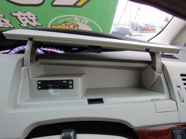 トヨタ エスティマ アエラスG-ED WSR HDDナビ 両側自動ドア 7人乗り