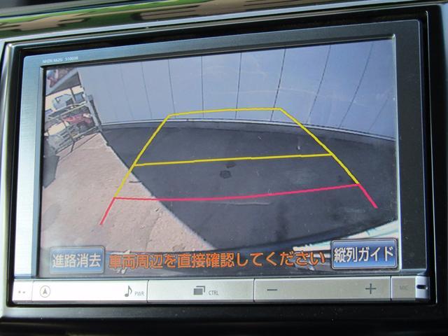 トヨタ エスティマ アエラス 8型ツインナビ11型モニター 両側自動ドア 7人乗