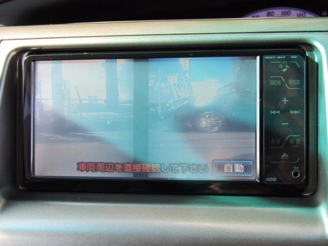 アエラス レザーPG フルセグナビ 両側自動ドア 7人乗(10枚目)
