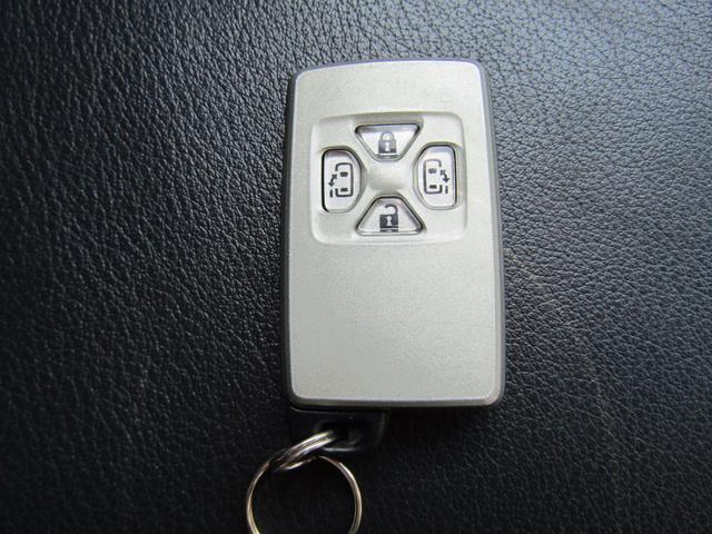 アエラス レザーPG フルセグナビ 両側自動ドア 7人乗(17枚目)