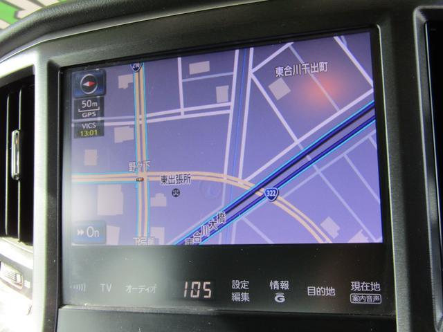 トヨタ クラウンハイブリッド アスリートS アドバンストPG HDDマルチ OP18AW
