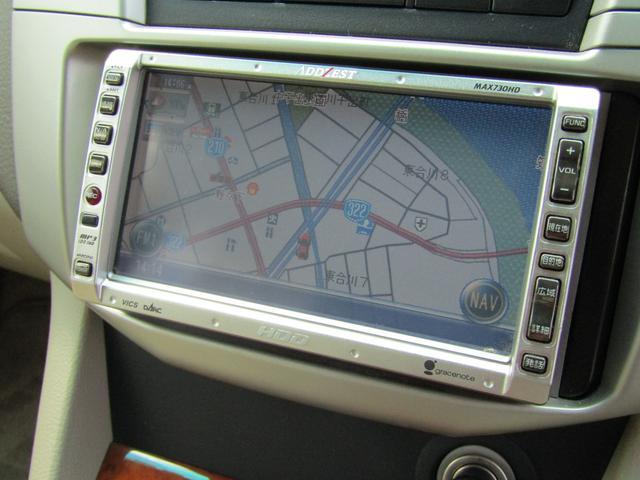 240G Lパッケージ HDDナビ 20AW ワンオーナー(12枚目)