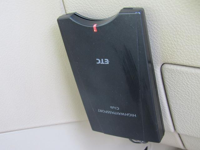 240G Lパッケージ HDDナビ 20AW ワンオーナー(18枚目)