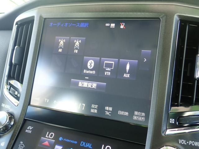 アスリートS J-フロンティア SDマルチ 20AW 車高調(10枚目)