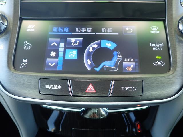 アスリートS J-フロンティア SDマルチ 20AW 車高調(11枚目)