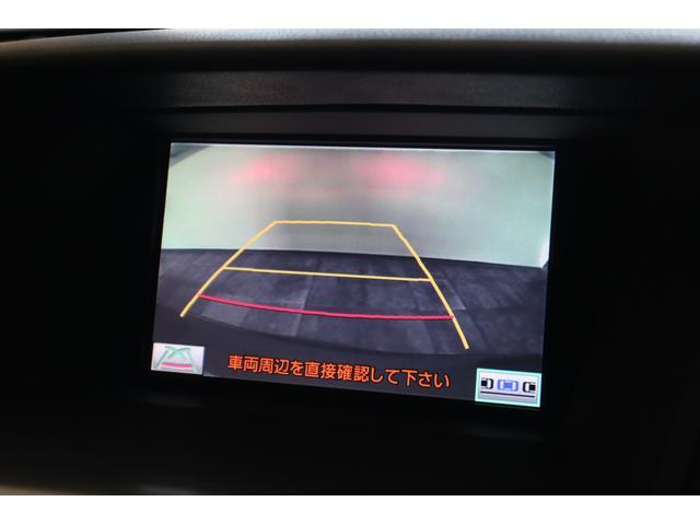 RX270VerLエアロ 黒革 SR HDDマルチ 20AW(10枚目)
