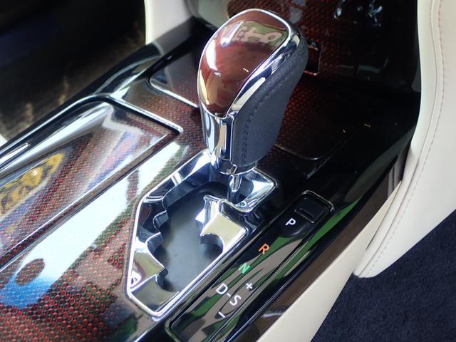 トヨタ クラウンハイブリッド ロイヤルサルーン フルセグSDマルチ オートLED 後期型
