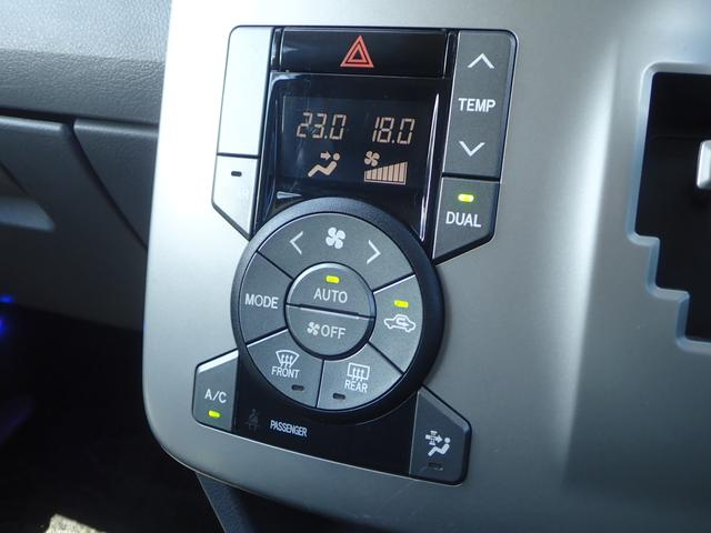 ZS煌II フルセグナビ 両側自動ドア 革調シートカバー(11枚目)