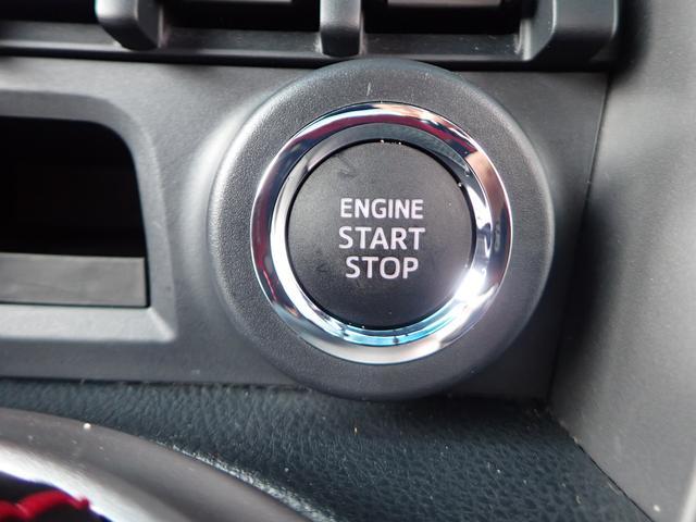 ★エンジン始動もボタン一つのプッシュスタートです!★