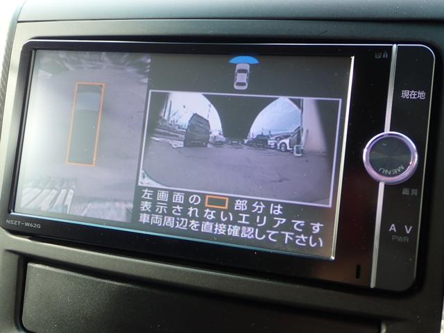 V フルセグツインナビ WSR 両自動ドア モデリスタエアロ(10枚目)