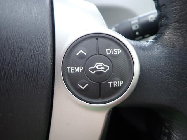 ★手元のスイッチでエアコンの簡易操作が出来ます!★