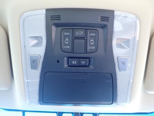 ★ボタンひとつで楽々操作の【パワースライドドア!】★お子様の乗り降りも楽々ですよ★