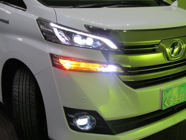 ★明るいフォグランプも付いてます!★夜のドライブに役立ちます!★