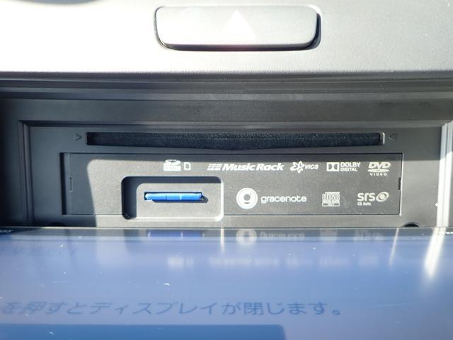 ハイブリッド・G 9型フルセグナビ 左自動ドア 7人乗り(10枚目)