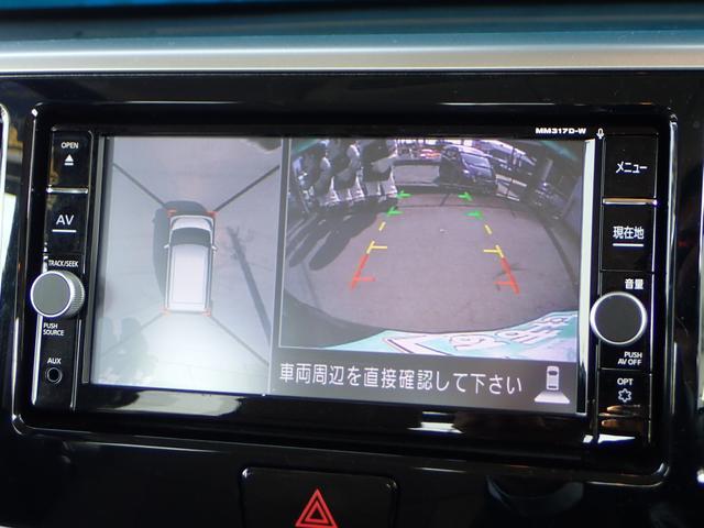 ハイウェイスターX Vセレクション SDナビ 両側自動ドア(9枚目)