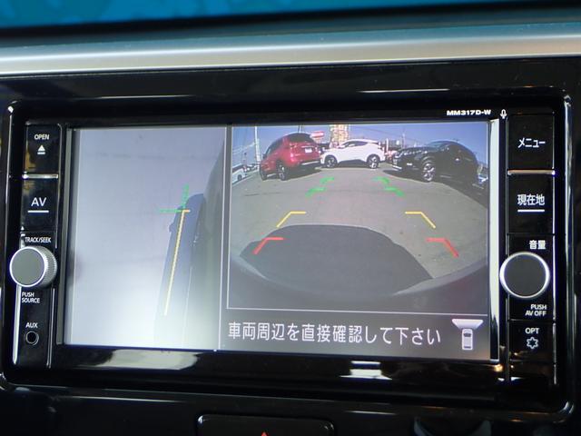 ハイウェイスターX Vセレクション SDナビ 両側自動ドア(10枚目)