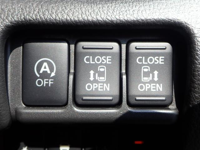 ハイウェイスターX Vセレクション SDナビ 両側自動ドア(20枚目)