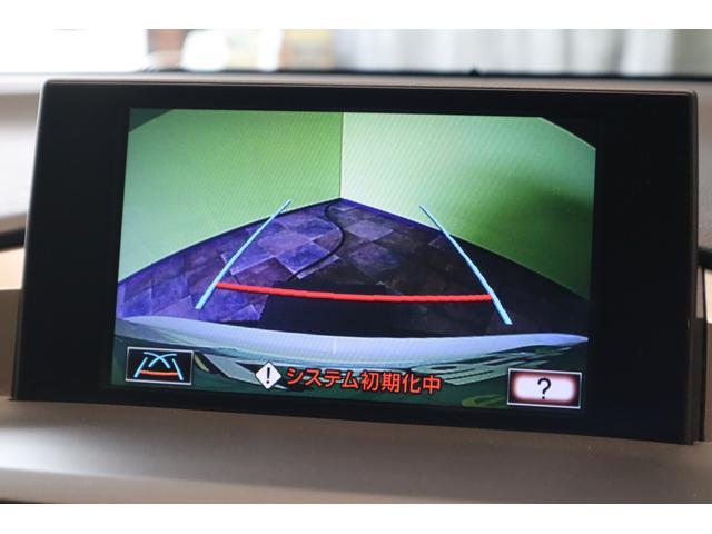 NX200t Fスポーツ SDマルチ 黒革エアシート(10枚目)