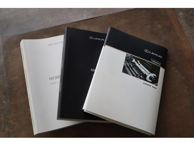 NX200t Fスポーツ フルセグSDマルチ S&Bカメラ  黒革エアシート 三眼フルLED Pバックドア プリクラッシュ レーダークルーズ 4気筒ICターボ 6AT(41枚目)