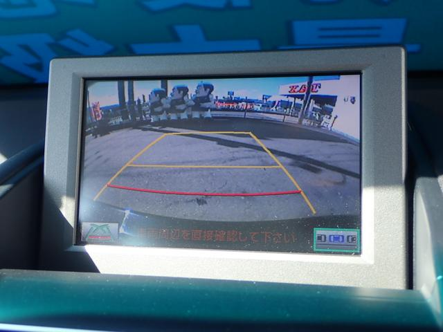 HS250h HDDナビ 18AW フルセグHDDナビ DVD LED オートLED ETC ミラーウインカー 10SRS 新品WORK18AW CVT(8枚目)
