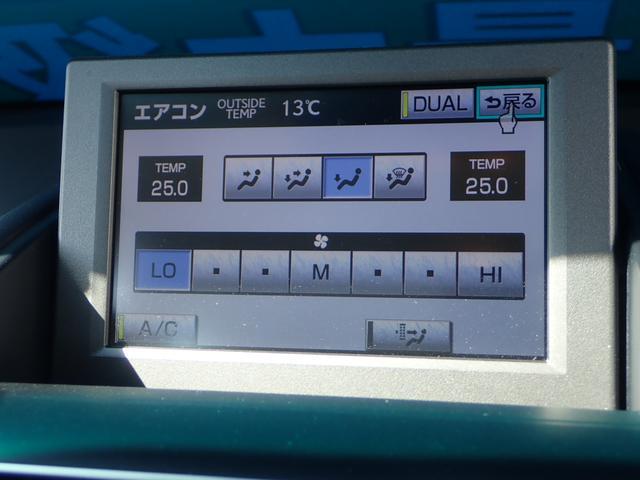 HS250h HDDナビ 18AW フルセグHDDナビ DVD LED オートLED ETC ミラーウインカー 10SRS 新品WORK18AW CVT(10枚目)