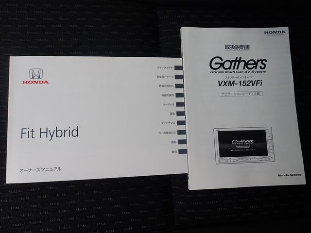 Lパッケージ フルセグナビ ハーフレザー LED(16枚目)