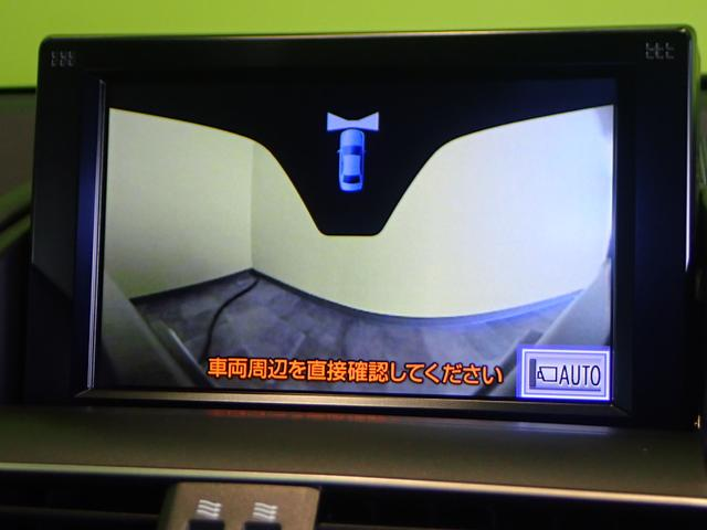 HS250h バージョンC HDDマルチ 黒革シートヒーター(8枚目)