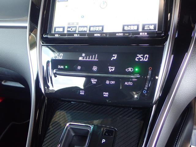 ★オートエアコンはボタン一つで室内を快適に保ってくれます♪見た目もオシャレで便利な装備が整った車ですよ!★