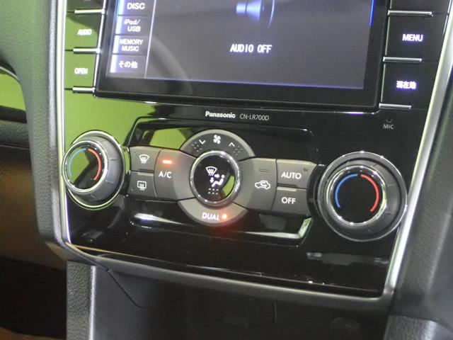 1.6GTアイサイト フルセグSDナビ OP17AW 4WD(17枚目)