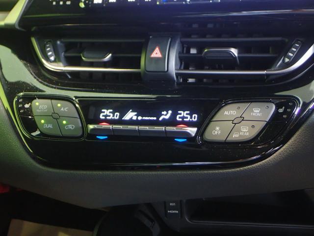G 9型ナビ ハーフレザー OPカラー  TSS-P LED(19枚目)