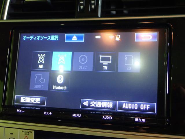 ★オーディオソース!フルセグTV・DVDビデオ等が使用できます。★