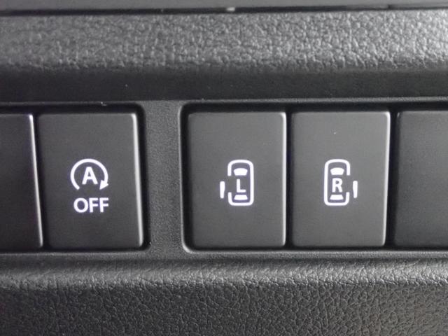 ハイブリッドXZ 2トーンルーフ DSBS 両側自動ドア(15枚目)