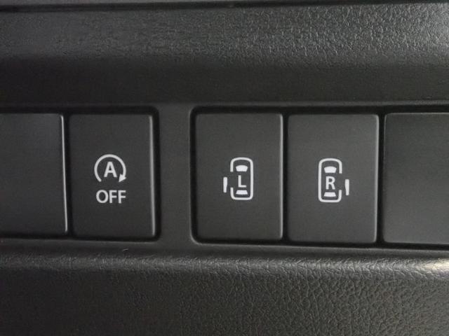 ハイブリッドXZ DSBS 両側自動ドア OPカラー(15枚目)