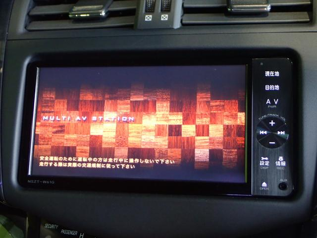 240S SーPG ツインナビ モデリスタエアロ 18AW(8枚目)