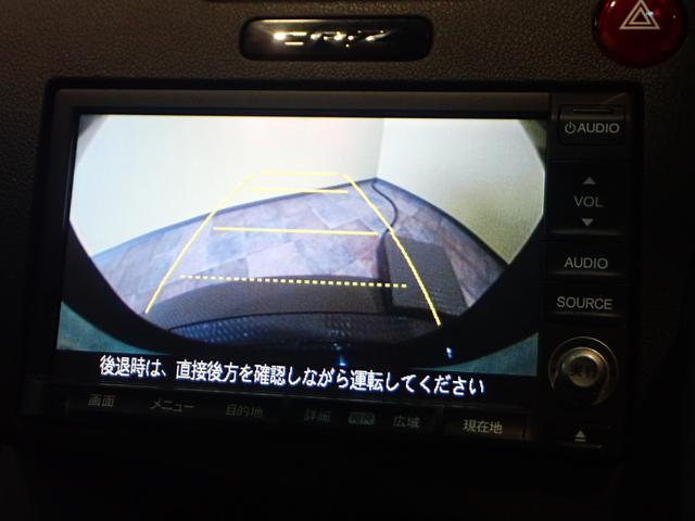 αマスターレーベル HDDインターナナビ ハーフレザー(10枚目)