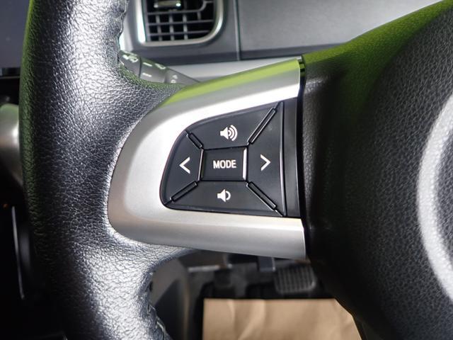 ★運転中ででも操作可能なステアスイッチ!★