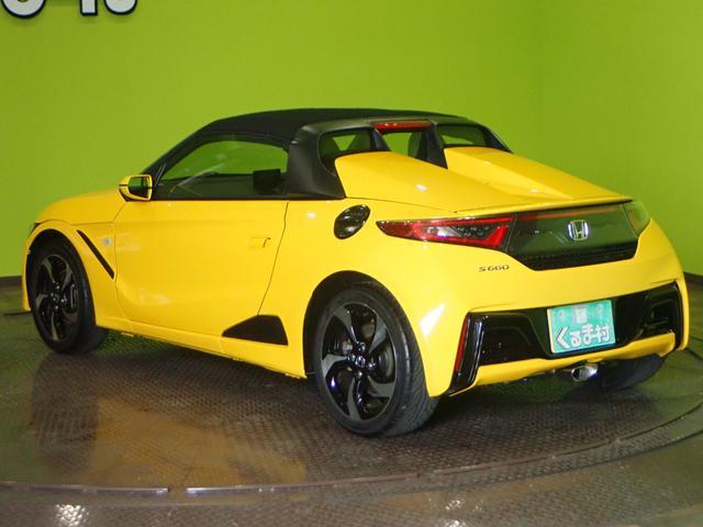 「ホンダ」「S660」「オープンカー」「福岡県」の中古車35